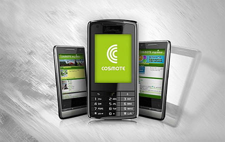 cosmote(1)