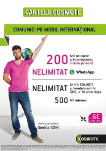 cosmote play free