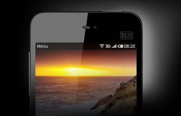 x20833_06_meizu_mx_dual_and_quad_core_android_phones_priced_ready_for_launch