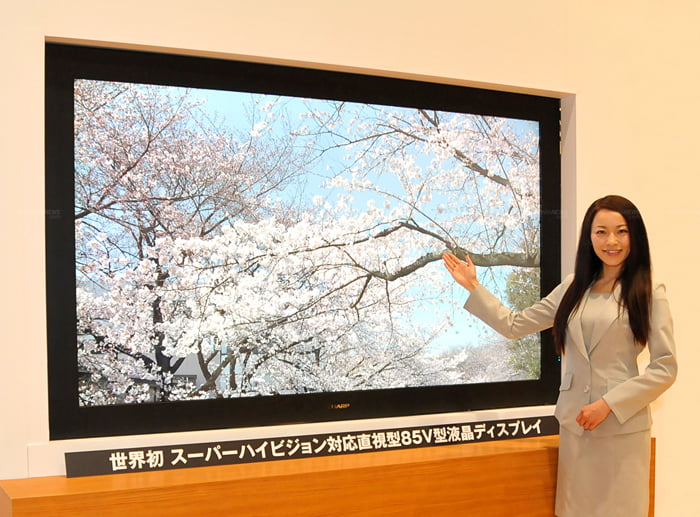 sharp-85-inch-super-Hi-Vision-display