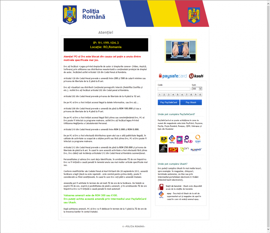 Piracy-Trojan_Romanian-Police