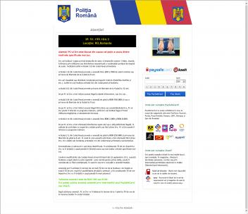 Piracy-Trojan_Romanian-Police-352x304