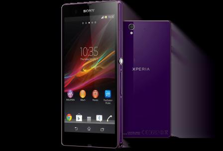 sony-xperia-z1-448x304