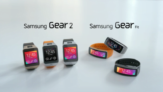 samsung-gear-2-gear-fit-541x304