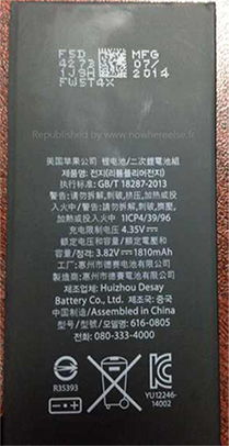 ip6battery3