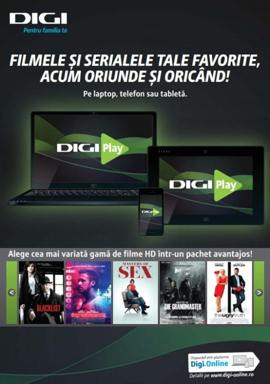 digiplay filme rcs rds