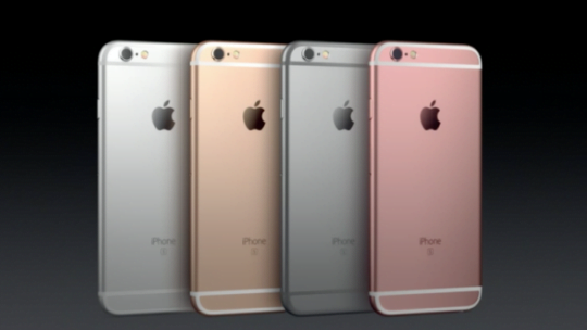 iphone-6s-620x349-540x304