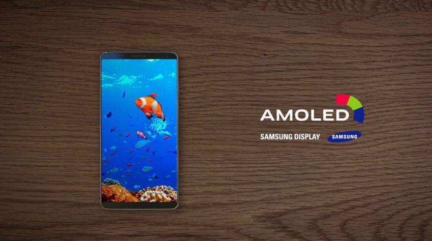 Samsung Display dezvăluie ecranul lui Galaxy S8?