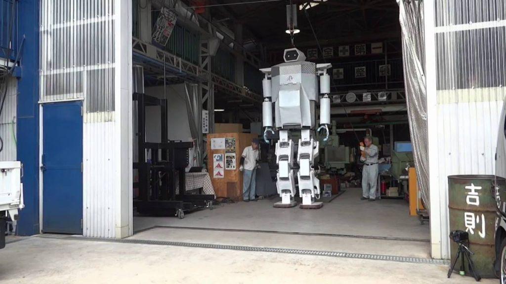 HJM-43 HJM-43-robot-gadgetreport
