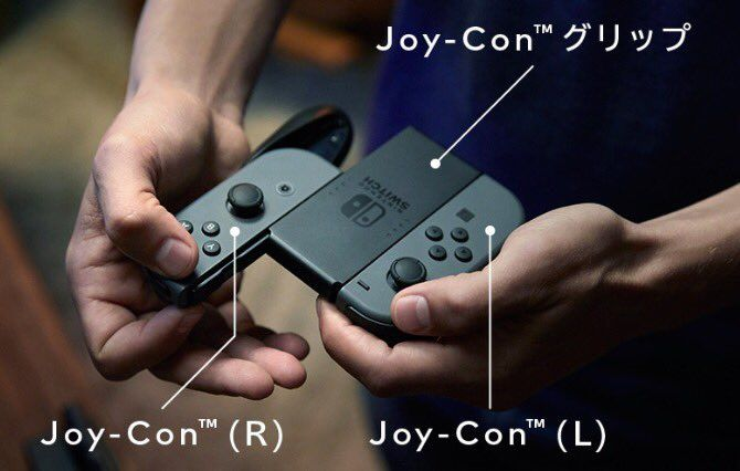 Nintendo Switch nintendo-switck-stick