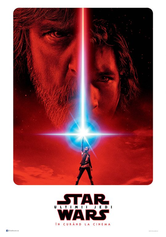 star wars STAR-WARS-Ultimii-Jedi-_teaser-poster