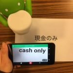 Google Translate va traduce in timp real convorbirile