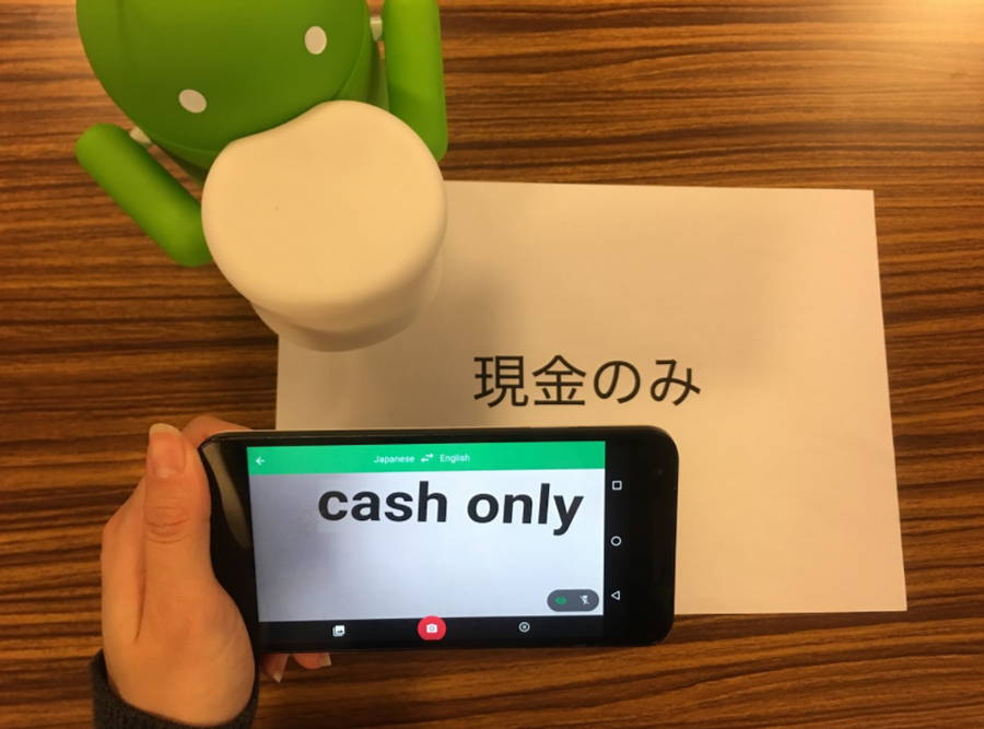 google translate google-translate-japanese