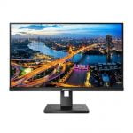 Philips 245B1, un nou monitor Quad HD care economisește până la 70% din costurile energiei electrice